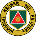 The Philippine Army