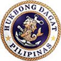 The Philippine Navy